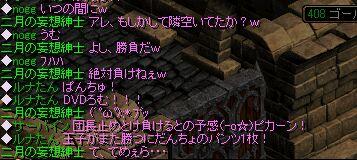 20061011014029.jpg