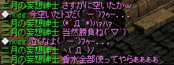 20061012050031.jpg