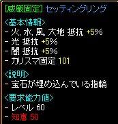 20061012050050.jpg