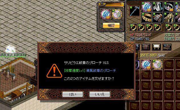 20061013011243.jpg