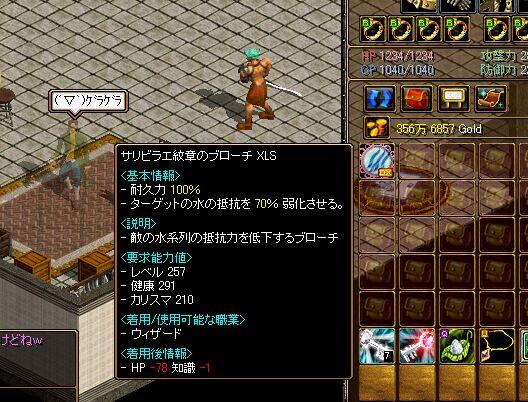 20061013011250.jpg