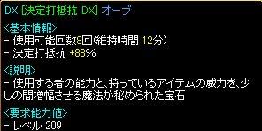 20061014035923.jpg