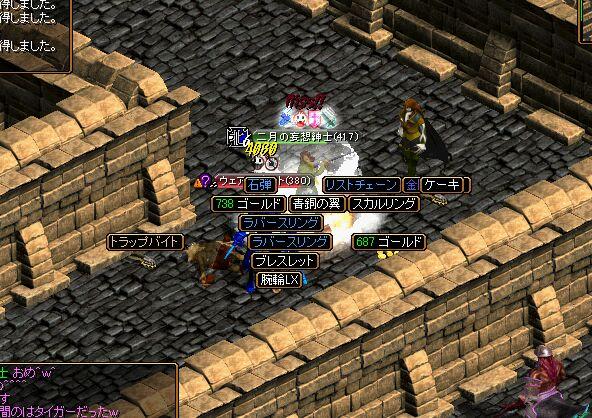 20061018013447.jpg