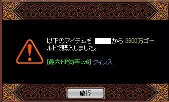 20061019035005.jpg