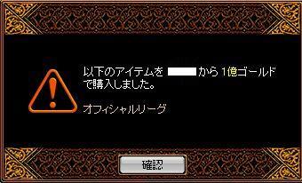 20061019035010.jpg