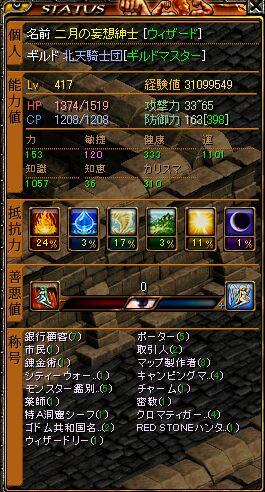 20061019035016.jpg