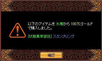 20061021010214.jpg