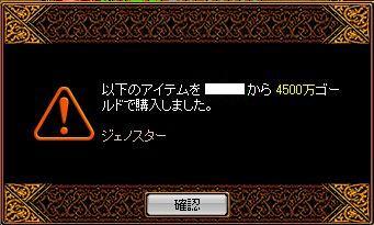 20061021010220.jpg