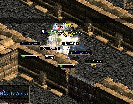 20061023015500.jpg