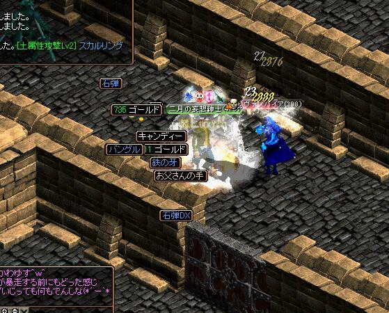 20061024121055.jpg