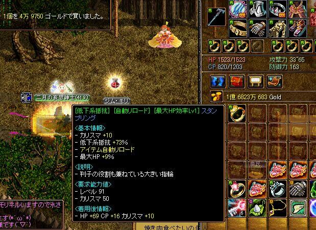 20061024121103.jpg
