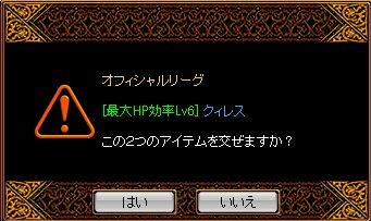 20061026025057.jpg