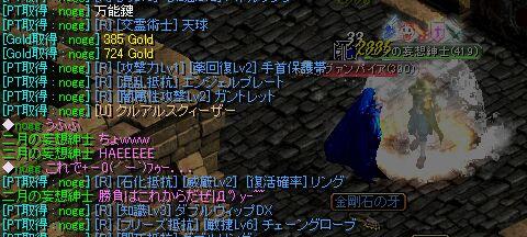 20061026025500.jpg