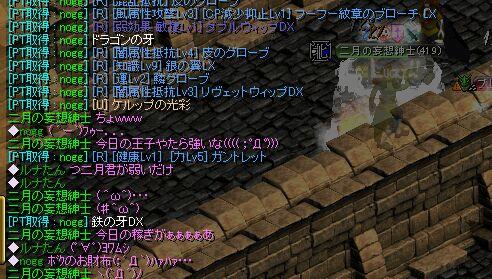 20061026025505.jpg