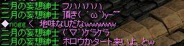 20061027031546.jpg
