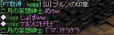 20061027031604.jpg