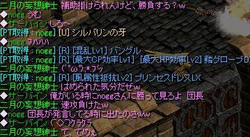 20061028030309.jpg