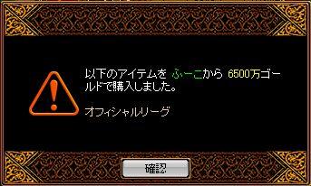 20061029235457.jpg