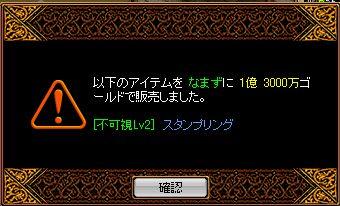 20061029235725.jpg