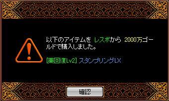 20061030000823.jpg