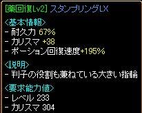 20061030000829.jpg