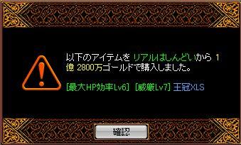 20061030001342.jpg