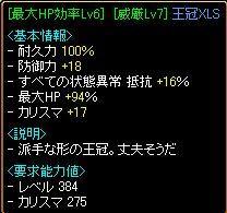 20061030001347.jpg