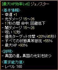 20061030001716.jpg