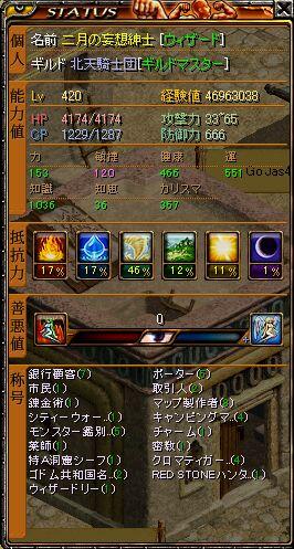 20061030001827.jpg