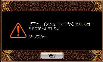 20061031062537.jpg