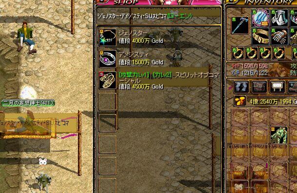 20061031062604.jpg