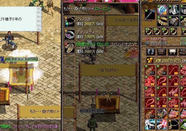 20061031231908.jpg