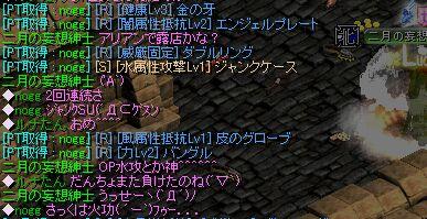 20061102103001.jpg