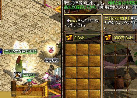 20061102103013.jpg