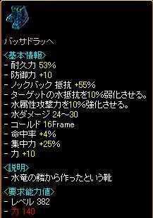 20061102103313.jpg