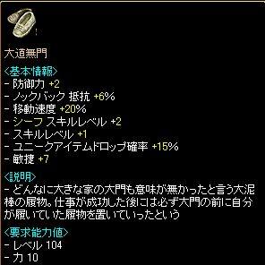 20061102103319.jpg