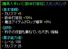 20061102103831.jpg
