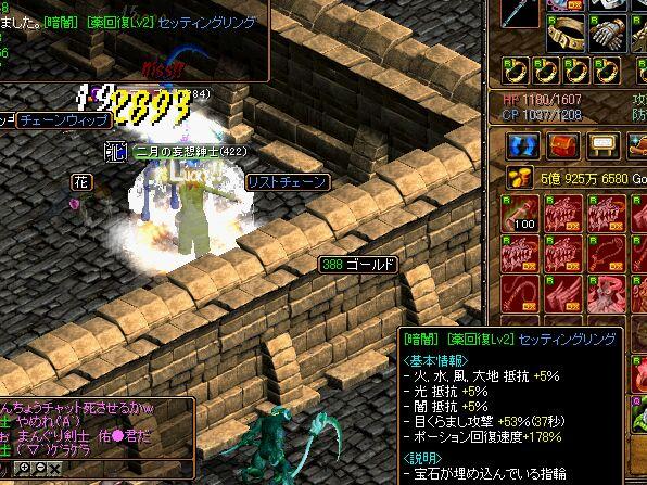 20061103024204.jpg