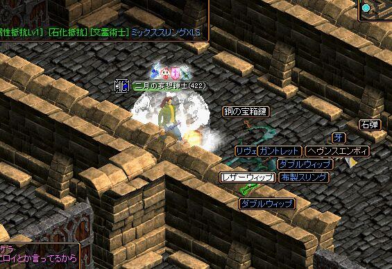 20061104001215.jpg