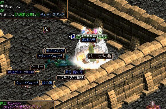 20061104001222.jpg