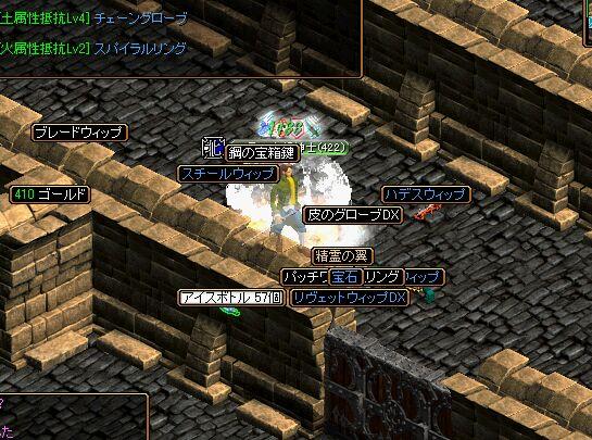 20061104001228.jpg