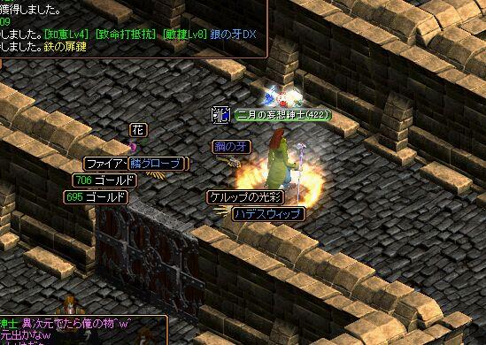20061104001241.jpg