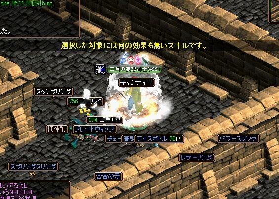 20061104001248.jpg