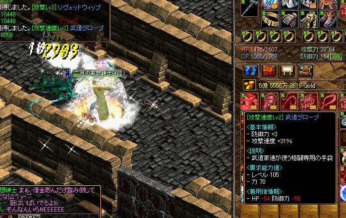 20061104001905.jpg