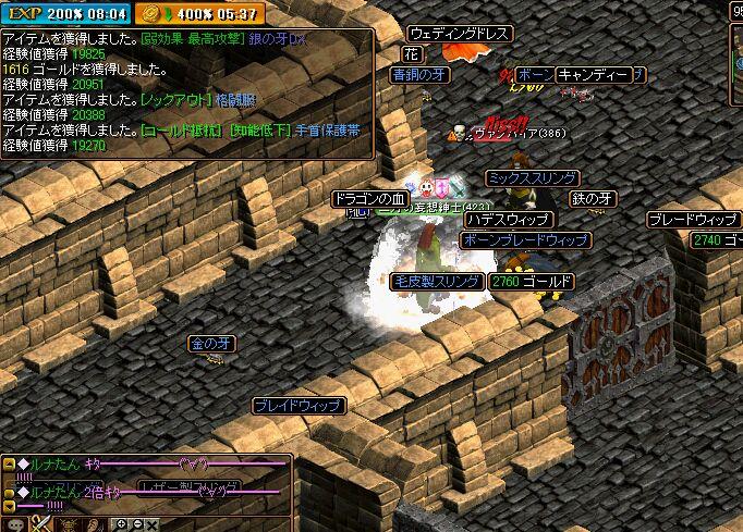 20061105001217.jpg