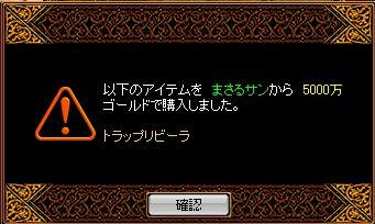 20061106014028.jpg