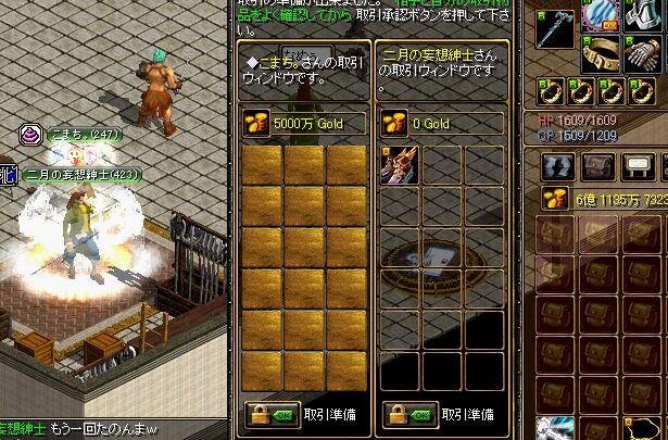20061106014036.jpg