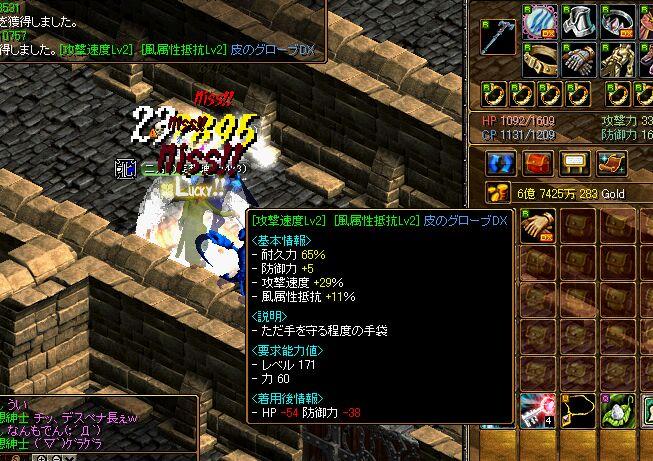 20061107010730.jpg