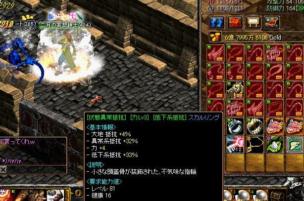20061107010737.jpg