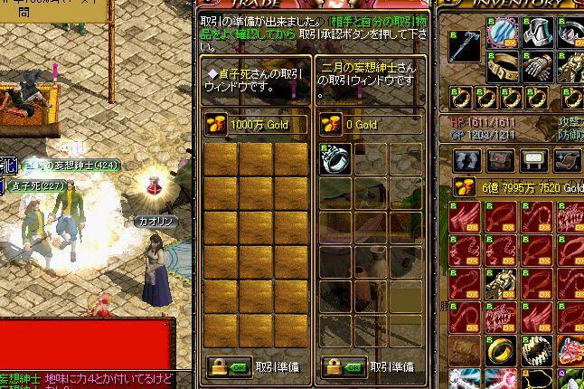 20061107010744.jpg